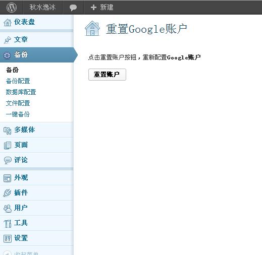 google_drive_step1