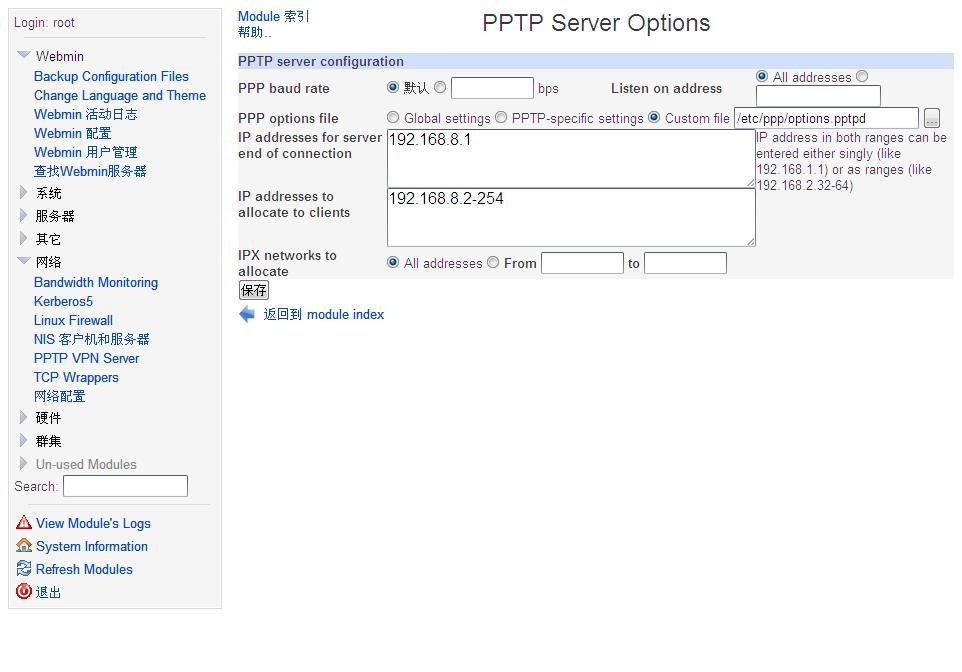 pptp_vpn_server