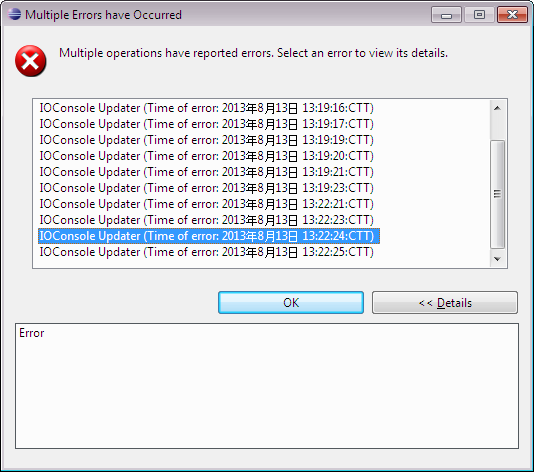 eclipse的IOConsole Updater error解决方法