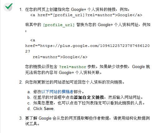 google info