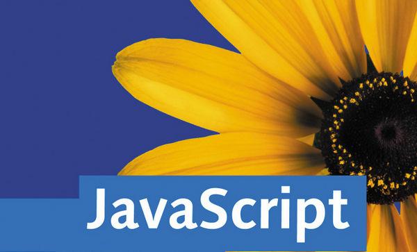 Javascript获取URL参数值