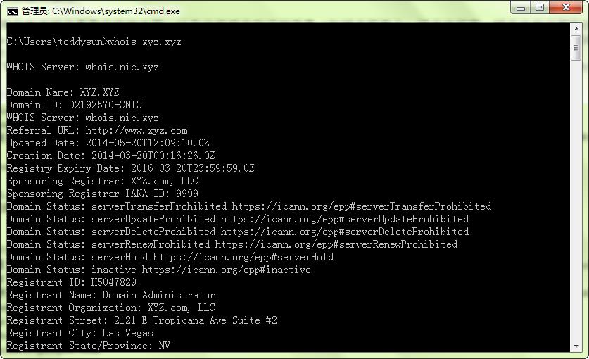 Windows 下以及在 Linux 下使用 whois 命令行