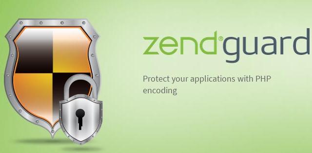 Zend Guard Loader简介及下载链接一览